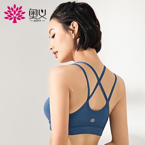 AOYI 奥义 奥义瑜伽服2021春夏细肩带交叉美背bra专业瑜伽运动内衣女含胸垫