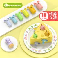 Goryeo baby 高丽宝贝 goryeobaby宝宝1-2岁3拼插玩具婴儿童奶酪拔捉老鼠钓鱼早教益智力
