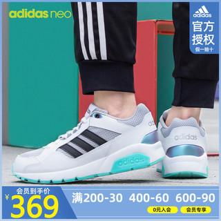 adidas 阿迪达斯  聚adidas阿迪达斯官网官方授权NEO 21夏季男子运动休闲鞋 FZ1714
