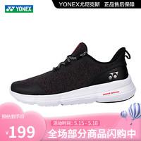 YONEX 尤尼克斯 YONEX/尤尼克斯运动鞋轻量底透气鞋面男女yy 男款SHRD1MCR-007黑 跑步鞋 41