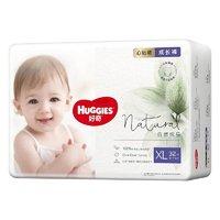 HUGGIES 好奇 心钻装 婴儿拉拉裤 XL32片