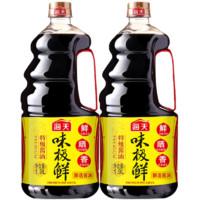 海天 酱油味极鲜特级生抽 1.9L*2瓶