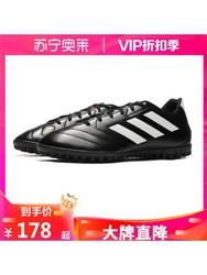 adidas 阿迪达斯 阿迪达斯男鞋足球鞋GOLETTO VII TF碎钉训练运动鞋FV8703