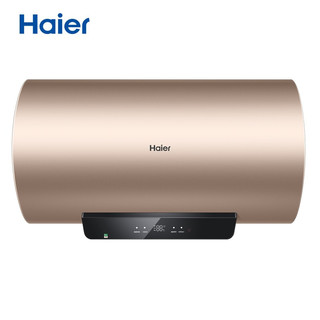 Haier 海尔 海尔(Haier)60升电热水器EC6002-YG3(U1)WIFI智控 2000W变频速热 一级能效 流光金外观