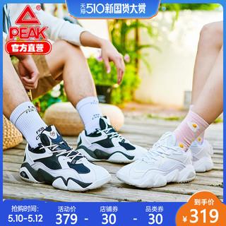 PEAK 匹克 匹克6371音浪态极轻弹情侣款休闲篮球文化鞋老爹鞋运动男女太极鞋