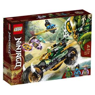 LEGO 乐高 幻影忍者系列 71745 劳埃德的丛林战车