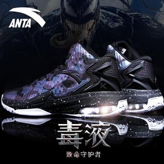 ANTA 安踏 安踏篮球鞋男鞋高帮鞋子男2021新款官网汤普森KT5战靴4耐磨运动鞋