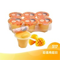 樱桃小丸子 芒果味果冻 100g*6大杯