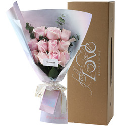 FlowerPlus 花加  520情人节玫瑰花花束