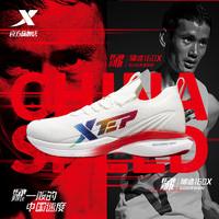 XTEP 特步 XTEP 特步 騛速160X 男子竞速碳板跑鞋