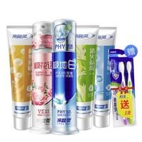 冷酸灵 牙膏全家福套装 130g*1+120g*4(赠牙刷2支)