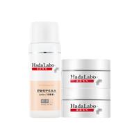 Mentholatum 曼秀雷敦 肌研专方 舒敏修护3件套 化妆水30ml+面霜14g*2瓶