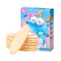 小鹿蓝蓝 婴儿米饼41g原味宝宝辅食不含糖盐6个月磨牙饼干