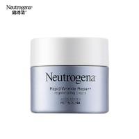 Neutrogena 露得清 抗皱修护a醇晚霜 48g