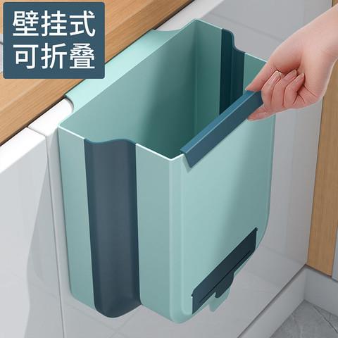 汉世刘家厨房垃圾桶挂式多功能家用卧室网红大号大容量可折叠新款