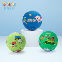 jollybaby卡通球儿童小皮球篮足球