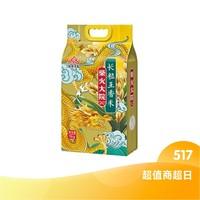 柴火大院 长粒王香米5kg + 香稻贡米5kg