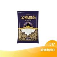 TAIJINXIANG 泰金香   大米  5kg