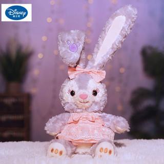 Disney 迪士尼 迪士尼(Disney)星黛露公仔兔子毛绒玩具