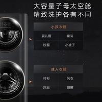 COLMO CLDG13E 滚筒洗衣机 13KG大容量