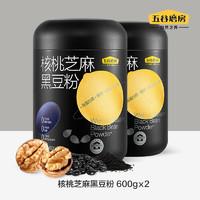 京東PLUS會員 : 五谷磨房    核桃芝麻黑豆粉 五谷雜糧代餐粉600g*2罐