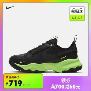 NIKE 耐克 Nike耐克官方NIKE TC 7900 女子运动鞋老爹鞋 DD9681