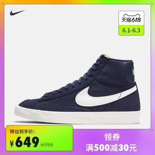 NIKE 耐克 Nike官方耐克开拓者BLAZER MID '77女子运动鞋休闲鞋复古DB5461