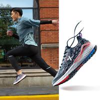 XTEP 特步 980119110562 男士轻便跑鞋