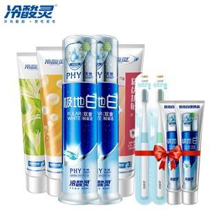 冷酸灵 家庭装牙膏专业抗敏5支套装(共620g)+赠极地白旅行装30g*2支+再赠牙刷2支