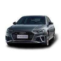 Audi 奥迪 一口价28.2万奥迪2020款A4L 40TFSI豪华动感型华北专场