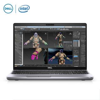 DELL 戴尔 戴尔(DELL)Precision 3551 移动工作站笔记本三维图形电脑设计本 酷睿I7-10750H/16G/256G 2T/P620