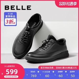 BeLLE 百丽 百丽夏新商场同款磨砂牛皮黑色百搭保暖休闲鞋潮流7BB01DM0