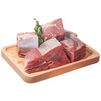 PLUS会员:顽皮牛 鲜嫩牛犊牛腿肉 上等食材 1000g