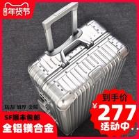JENERFY 爵劲 全铝镁合金拉杆箱万向轮22寸箱子行李箱超大男铝框旅行箱女32寸30
