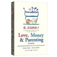 百亿补贴:《爱、金钱和孩子》