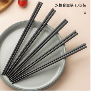 Suncha 双枪 合金筷子 24cm 10双装 平步青云款