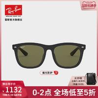 Ray-Ban 雷朋 RayBan雷朋太阳镜方形简约偏光男女款开车专用墨镜0RB4260D可定制