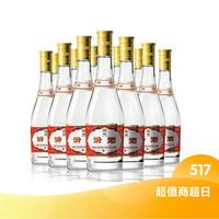 超值商超日:汾酒 黄盖玻汾 清香型 53度 475ml*12瓶
