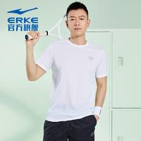 ERKE 鸿星尔克 51219119011 男款短袖t恤