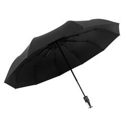 雄毅 全自动雨伞太阳晴雨伞 105cm