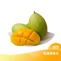 芬果时光  越南香玉芒果 5斤