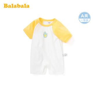 balabala 巴拉巴拉 巴拉巴拉婴儿连体衣新生儿衣服初生宝宝爬爬服哈衣超萌抱衣韩版潮