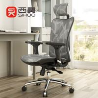 SIHOO 西昊 M57 人体工学电脑椅 素雅灰