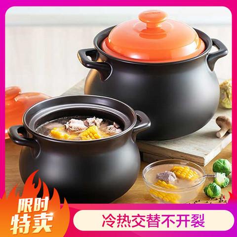 SUPOR 苏泊尔 4.5L新陶养生煲砂锅蓄热煲汤锅砂锅炖锅陶瓷煲