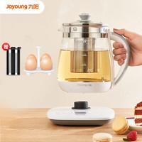 Joyoung 九阳 养生壶烧水壶1.5L