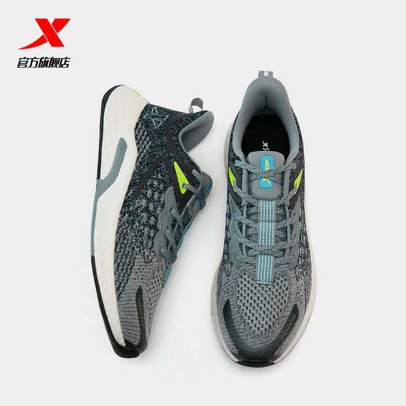 XTEP 特步 动力巢 979119111017 男子跑鞋