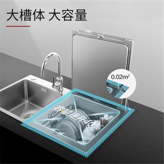 FOTILE 方太 方太(FOTILE)水槽洗碗机 大容积家用纯平嵌入式 高效去除细菌及农残 JBSD2T-K3A