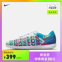 NIKE 耐克 Nike耐克官方PHANTOM GT 3D IC暗煞系列男/女足球鞋新款CZ3445