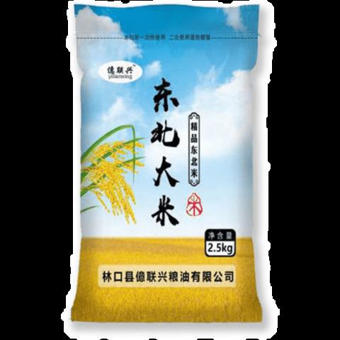 魔女妖妖 正宗东北大稻花香米 5斤