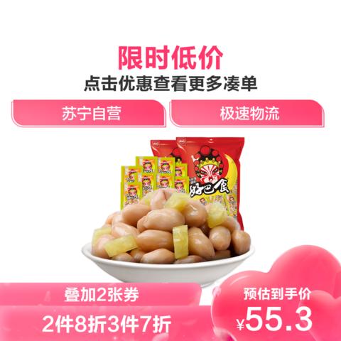 好巴食  川菜 泡椒花生409g*3休闲零食辣味零食下酒菜独立小袋装